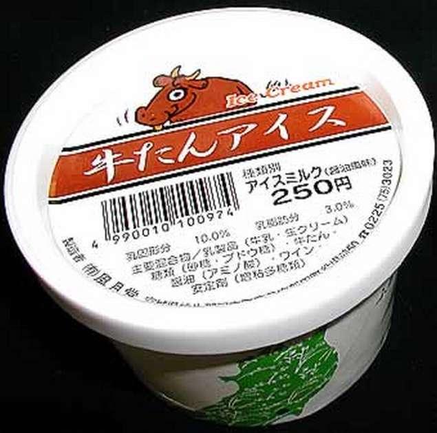 helado carne caballo