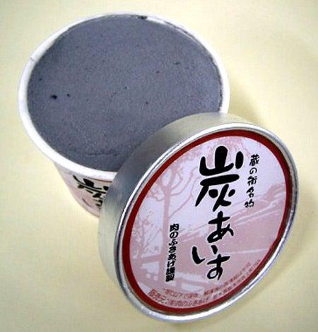 helado de carbon