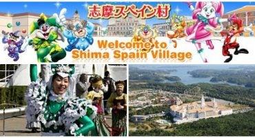 'Shima Spain Village', el parque temático de Japón dedicado a España