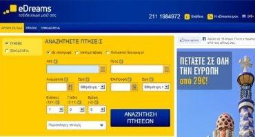 eDreams se expande a Grecia