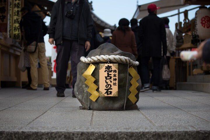 Piedra del amor en el Templo Kiyomizu-Dera en Kioto