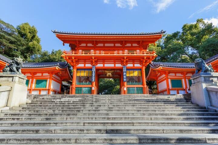 Puerta Santuario Yasaka en Kioto