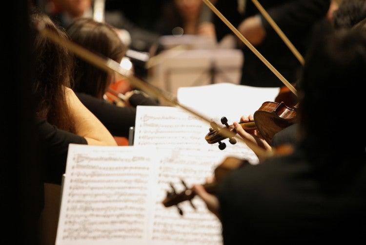 Escuela conservatorio Juilliard en Nueva York